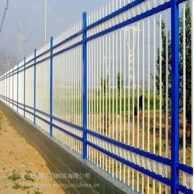 小区隔离围栏 围墙防护栅栏 草坪护栏厂家