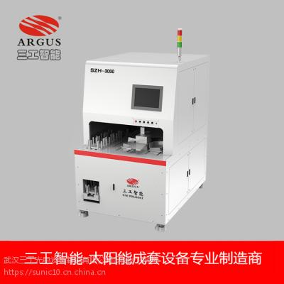 河北SZH-3000激光划片机 自动化高速激光划片机产能介绍