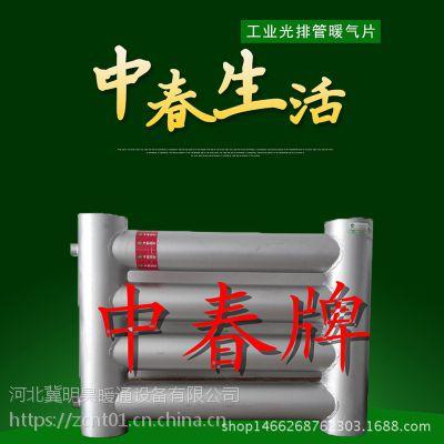 供应中春暖通工矿专用光排管D133-2-4银粉防锈暖气片