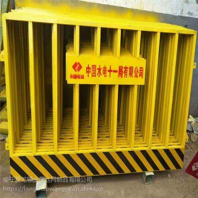 黄色警示护栏 道路施工隔离栏 工地防护栏
