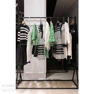 莫兹上海品牌服装批发 杭州四季青折扣女装批发尾货粉色职业女装