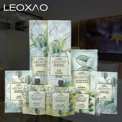 星级酒店客房用品英和乐辰LEOXAO草本一次性用品600/箱 整箱起发