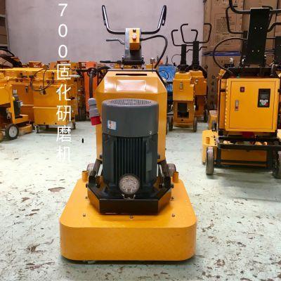 鞍山直销青壁Q700水泥地坪固化研磨机 多功能地面打磨机 货真价实