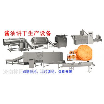 酱油饼生产设备-休闲类烘焙食品