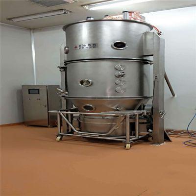出售二手200沸腾干燥机