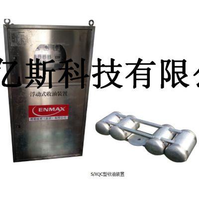 POT-226浮动式浮油收集装置(防腐/防爆)购买使用厂家直销