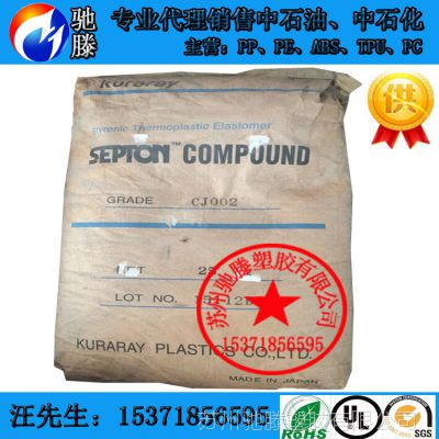 现货销售 进口TPE原料 日本住友 TW412 热塑性弹性体tpe价格颗粒