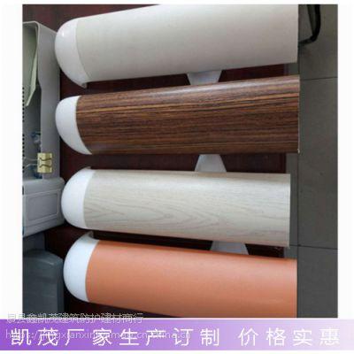 供应【2018新款】走廊89款PVC抗菌木纹防撞扶手