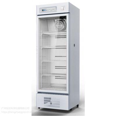 海信 2~8℃医用冷藏箱HC-5L260