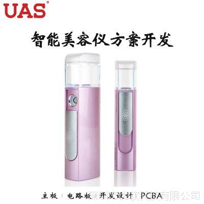 日本家用微型智能美容仪线路板程序编写设计 提供美容仪方案价格