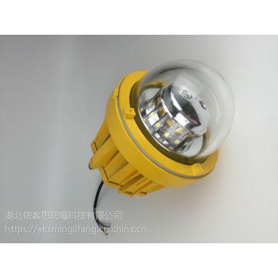 锅炉房专用LED防爆灯BPC8765-45W免维护平台灯怎么安装?