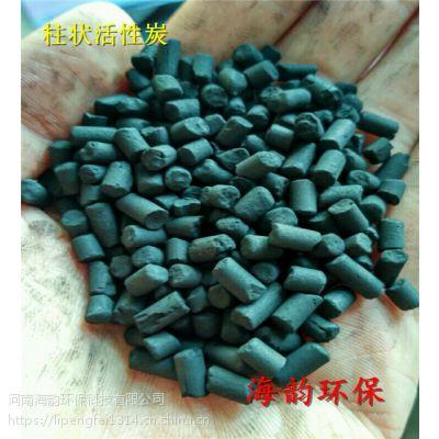 磁性活性炭是什么,多少价格一吨,活性炭市场海韵