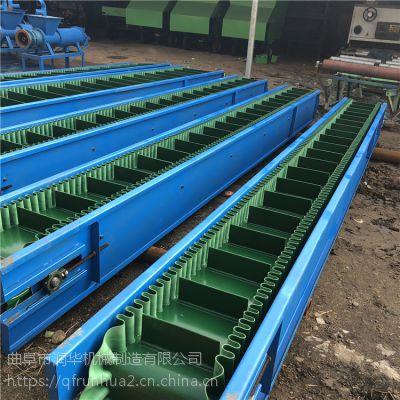 大倾角爬坡式皮带输送机 30米加长可调速槽钢材质传送带 润华