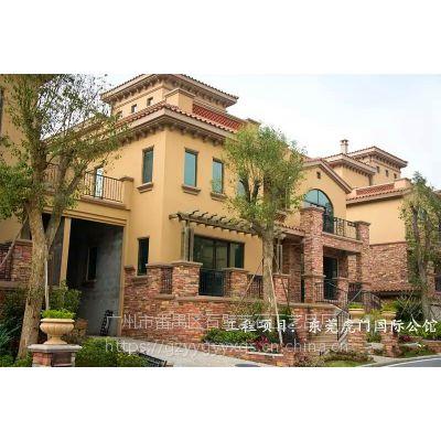 家居壁炉瓷砖文化石文化砖室外凹凸欧式外墙瓷砖仿古砖