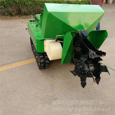 多功能开沟施肥回填一体机 苹果园旋耕除草机 新型施肥开沟机