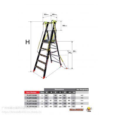 梯博士玻璃纤维绝缘梯多功能折合式移动平台梯,配斜撑围栏工作平台