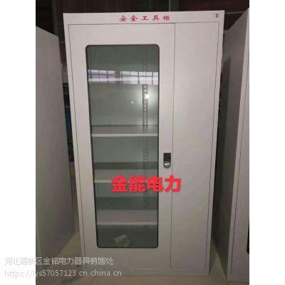工具柜生产厂家-金能电力