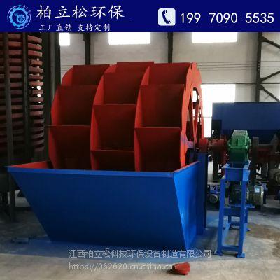 厂家直销可定制选矿设备轮斗式洗砂机