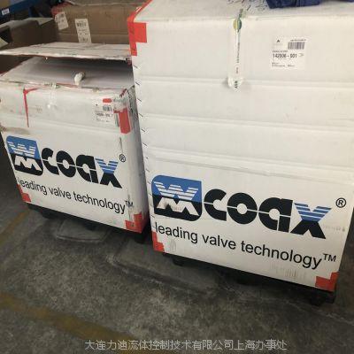德国COAX同轴阀应用在船舶行业