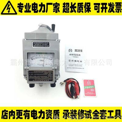 zc-8-1接地电阻测试仪摇表测量仪zc29b-2电阻仪电阻表地阻仪