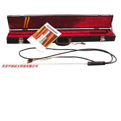中西 二等标准铂电阻温度计 型号:KPR1-WZPB-2库号:M300136