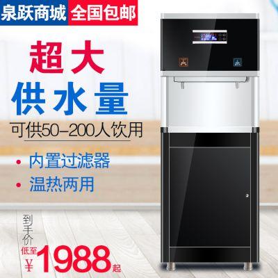 商用不锈钢过滤温热开水器饮水机开水机