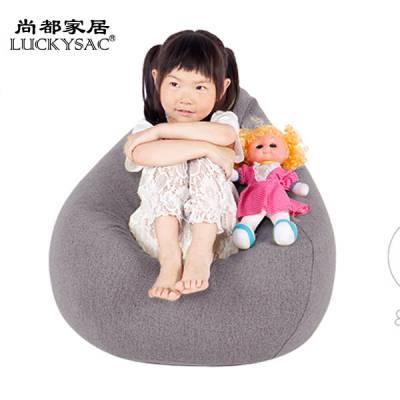 儿童沙发,儿童懒人沙发批发,尚都家居厂直供儿童沙发 没有中间商