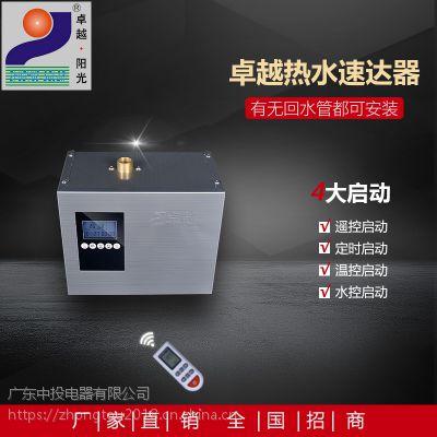 浙江厂家供应家用铸铁热水循环泵 不锈钢智能回水器那个牌子好