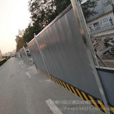 河南围挡厂家供应建筑工地施工隔离防护栏 市政马路施工临时铁皮围挡
