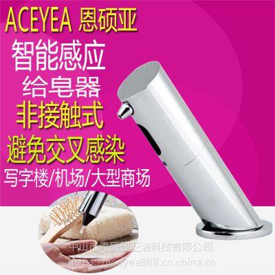 1000ml恩硕亚aceyea镜装全自动电子感应泡沫给皂器写字楼商用