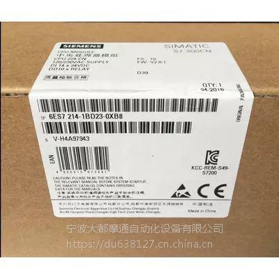 西门子S7-200 CPU224 6ES7 214-1BD23-0XB8 现货