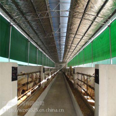 猪场卷帘布厂家 养殖场卷帘布加工 温室养殖场卷帘布价格