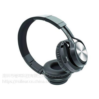 卷耳JUANER 品牌头戴式无线可插SD卡折叠式蓝牙耳机