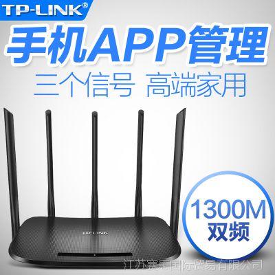 TP-LINK双频无线路由器WIFI家用穿墙光纤大功率智能TL-WDR6500 王