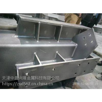 275克镀锌层Z型钢加工