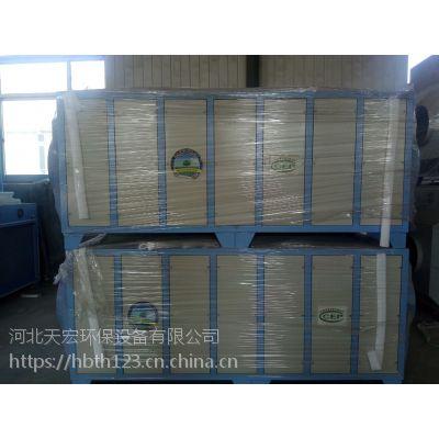 光氧除尘器除异味小能手-天宏环保专业生产