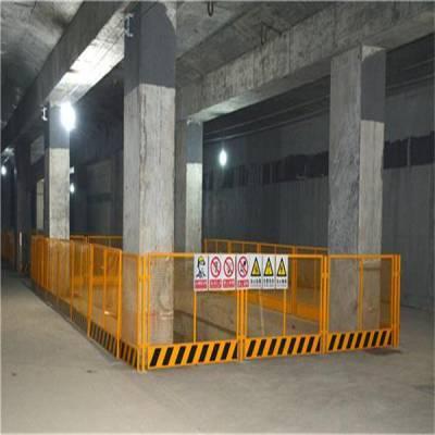 阳江临边围挡栏杆批发/汕头工地围栏热销/广东坑口护栏