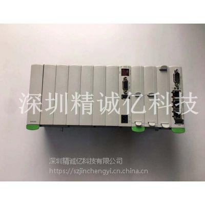 KEBA Kemro K2-200 CP263/X 机器人控制器