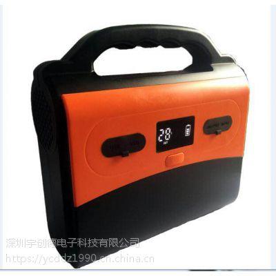 便携式储能电源多功能应急家用启动照明电源厂家