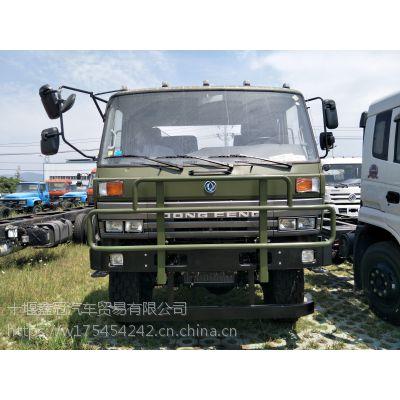 2019款国五东风平头六驱越野卡车DFS5160TSML康机180马力可上牌卡车