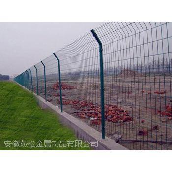 安徽巢湖 长丰 园林围栏 球场护栏网 养殖围网 小区隔离网 草坪PVC护栏 道路围栏