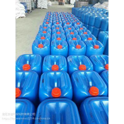 AN-503B高效锅炉除垢剂,河北安诺生产锅炉专用药剂,臭味剂防丢水剂等,OEM
