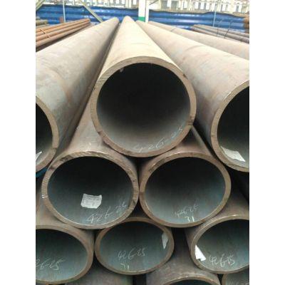 供应20#大口径无缝钢管 质量可靠