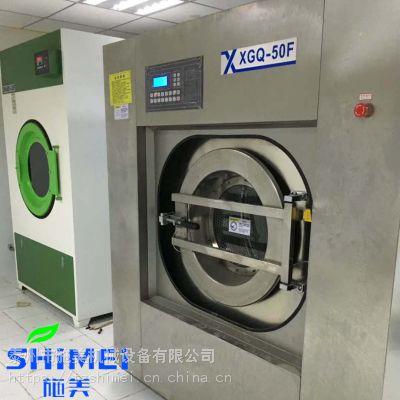 洗涤酒店宾馆布草洗衣机型号床单被套洗衣房烘干机厂家
