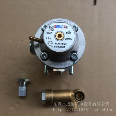 impco titan vg1540110430 美国高压减压器 东风天龙
