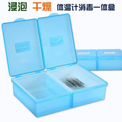 直销医用标签盒/护理架/输液盒/温度计消毒一体盒