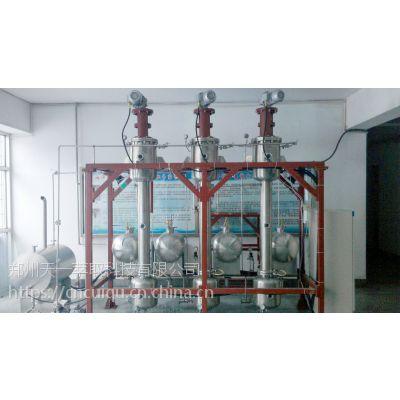 实验转盘萃取塔设备生产厂家
