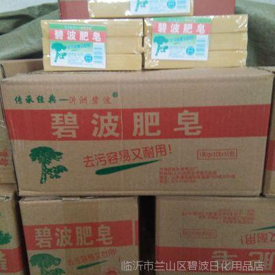 碧波肥皂洗衣皂工业润滑拉丝用老肥皂一箱30条每条180克