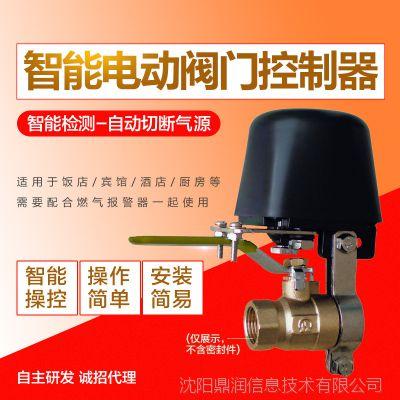 厂家供应燃气机械手紧急切断阀门机械手燃气管道专用机械手