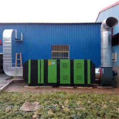 甘肃塑料颗粒废气设备 喷淋塔订做 活性炭环保箱 宝利丰
